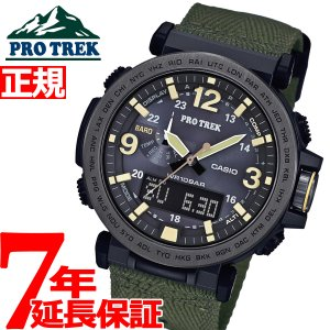 本日限定!ダイヤ最大Pt34倍!プラチナ33倍!ゴールド32倍! プロトレック ソーラー 腕時計 メンズ PRG-600YB-3JF カシオ PRO TREK