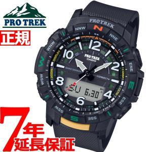 ポイント最大27倍! カシオ プロトレック 腕時計 メンズ PRT-B50-1JF