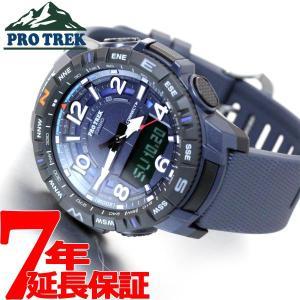 今だけ!店内ポイント最大37倍! カシオ プロトレック 腕時計 メンズ PRT-B50-2JF