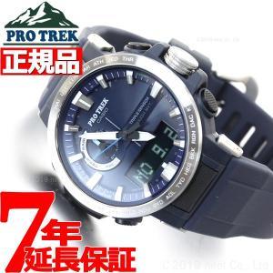 プロトレック 電波 ソーラー 腕時計 メンズ PRW-60-2AJF トリプルセンサーVer.3搭載...