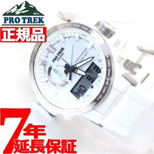 プロトレック 電波 ソーラー 腕時計 メンズ PRW-60-7AJF トリプルセンサーVer.3搭載...