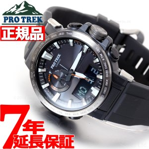 プロトレック 電波 ソーラー 腕時計 メンズ PRW-60Y-1AJF トリプルセンサーVer.3搭...