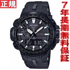 本日ポイント最大33倍!23時59分まで! カシオ プロトレック CASIO PRO TREK 電波 ソーラー 腕時計 メンズ タフソーラー PRW-6100Y-1BJF