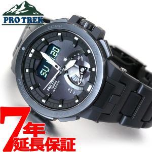 ポイント最大16倍! プロトレック 電波 ソーラー 腕時計 メンズ PRW-7000FC-1BJF カシオ PRO TREK