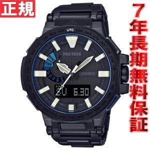 ソフトバンク&プレミアムでポイント最大20倍! カシオ プロトレック マナスル CASIO PRO TREK 電波 ソーラー 腕時計 メンズ タフソーラー PRX-8000YT-1BJF