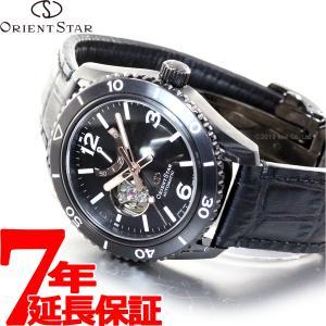 今だけ!ポイント最大26倍! オリエントスター 腕時計 メンズ 限定モデル 自動巻き スポーツ セミスケルトン RK-AT0105B|neel