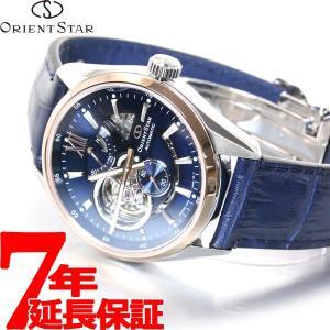 今だけ!ポイント最大26倍! オリエントスター 限定モデル モダンスケルトン 腕時計 メンズ 自動巻き RK-AV0111L|neel