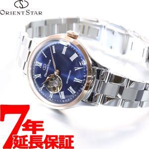 今だけ!ポイント最大26倍! オリエントスター 限定モデル セミスケルトン 腕時計 レディース 自動巻き RK-ND0008L|neel