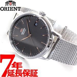 今だけ!ポイント最大22倍! オリエント 腕時計 メンズ 自動巻き ORIENT コンテンポラリー RN-AC0E05N|neel