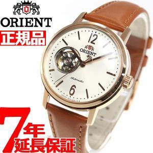 オリエント 腕時計 メンズ レディース 自動巻き ORIENT クラシック RN-AG0022S ク...