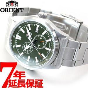 innovative design 9852d 7b451 8%OFFクーポン&ポイント最大21倍! オリエント 腕時計 メンズ 自動巻き ORIENT スポーツ RN-AK0402E