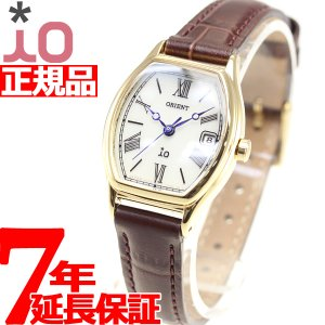 b93a7f2f1c 先着!最大4000円OFFクーポン&ポイント最大21倍! オリエント イオ ソーラー 腕時計 レディース ナチュラル&プレーン RN-WG0013S  ORIENT iO
