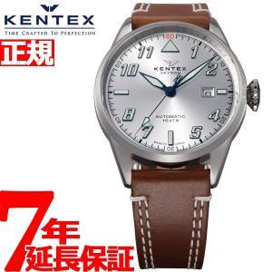 今だけ!ポイント最大30倍! ケンテックス スカイマン 腕時計 メンズ 自動巻き S688X-16 KENTEX|neel