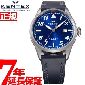 今だけ!ポイント最大30倍! ケンテックス スカイマン 腕時計 メンズ 自動巻き S688X-17 KENTEX|neel