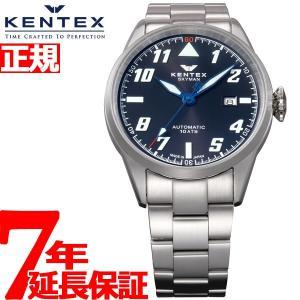 今だけ!ポイント最大30倍! ケンテックス スカイマン 腕時計 メンズ 自動巻き S688X-20 KENTEX|neel