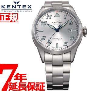 今だけ!ポイント最大30倍! ケンテックス スカイマン 腕時計 メンズ 自動巻き S688X-21 KENTEX|neel