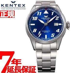 今だけ!ポイント最大30倍! ケンテックス スカイマン 腕時計 メンズ 自動巻き S688X-22 KENTEX|neel