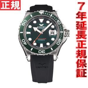 今だけ!ポイント最大30倍! ケンテックス 限定モデル 腕時計 メンズ S706M-13 ケンテックス KENTEX|neel