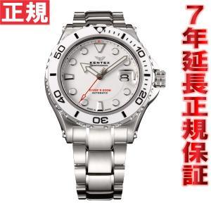 今だけ!ポイント最大30倍! ケンテックス 限定モデル 腕時計 メンズ S706M-14 ケンテックス KENTEX|neel