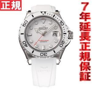 今だけ!ポイント最大30倍! ケンテックス 限定モデル 腕時計 メンズ S706M-15 ケンテックス KENTEX|neel