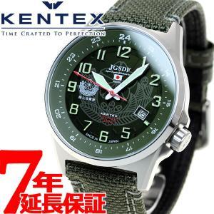 ポイント最大34倍! ケンテックス ソーラー 腕時計 メンズ JSDF 陸上自衛隊モデル S715M...