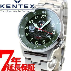 今だけ!ポイント最大30倍! ケンテックス ソーラー 腕時計 メンズ ミリタリー S715M-04 KENTEX|neel