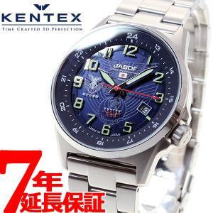 今だけ!ポイント最大30倍! ケンテックス ソーラー 腕時計 メンズ ミリタリー S715M-05 KENTEX|neel