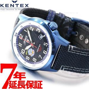 今だけ!ポイント最大30倍! ケンテックス JSDF 航空自衛隊モデル ソーラー 腕時計 メンズ S715M-07 KENTEX|neel