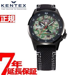 今だけ!ポイント最大30倍! ケンテックス JSDF 陸上自衛隊モデル 腕時計 メンズ S715M-08 KENTEX|neel