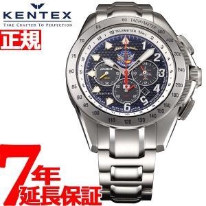 今だけ!ポイント最大30倍! ケンテックス 限定モデル ブルーインパルスSP ソーラー 腕時計 メンズ S720M-04 KENTEX|neel