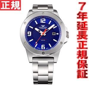 今だけ!ポイント最大30倍! ケンテックス 限定モデル 腕時計 メンズ S763X-03 ケンテックス KENTEX|neel
