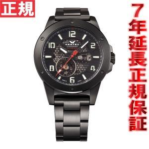 今だけ!ポイント最大30倍! ケンテックス 限定モデル 腕時計 メンズ S763X-05 ケンテックス KENTEX|neel