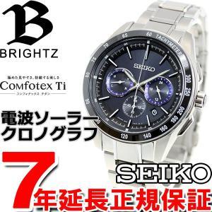 セイコー ブライツ 電波ソーラー 腕時計 メンズ クロノグラフ SAGA183 SEIKO|neel