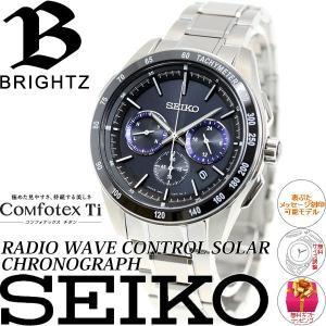 セイコー ブライツ 電波ソーラー 腕時計 メンズ クロノグラフ SAGA183 SEIKO|neel|02