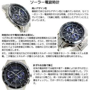 セイコー ブライツ 電波ソーラー 腕時計 メンズ クロノグラフ SAGA183 SEIKO|neel|03