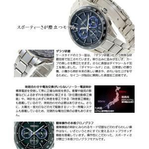 セイコー ブライツ 電波ソーラー 腕時計 メンズ クロノグラフ SAGA183 SEIKO|neel|04