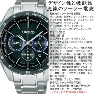 セイコー ブライツ 電波ソーラー 腕時計 メンズ クロノグラフ SAGA183 SEIKO|neel|05