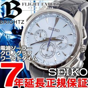 本日ポイント最大21倍! セイコー ブライツ ソーラー 電波 クロノグラフ SAGA215 腕時計 メンズ SEIKO|neel