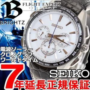本日ポイント最大21倍! セイコー ブライツ ソーラー 電波 クロノグラフ SAGA217 腕時計 メンズ SEIKO|neel