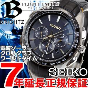 本日ポイント最大21倍! セイコー ブライツ ソーラー 電波 クロノグラフ SAGA221 腕時計 メンズ SEIKO|neel