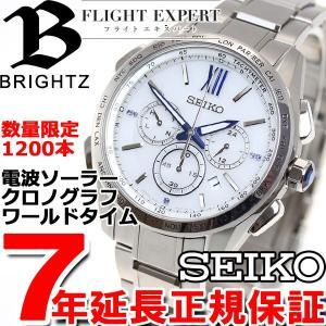 本日ポイント最大21倍! セイコー ブライツ クリスマス限定モデル ソーラー 電波 クロノグラフ SAGA223 腕時計 メンズ SEIKO|neel