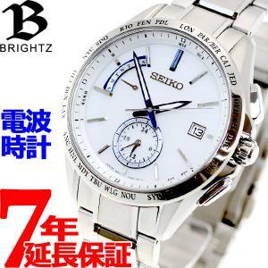 本日ポイント最大21倍! セイコー ブライツ ソーラー 電波時計 腕時計 メンズ SAGA229|neel