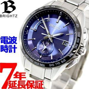 本日ポイント最大21倍! セイコー ブライツ ソーラー 電波時計 腕時計 メンズ SAGA231|neel