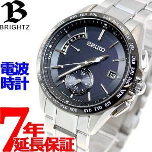 本日ポイント最大21倍! セイコー ブライツ ソーラー 電波時計 腕時計 メンズ SAGA233|neel