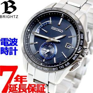 本日ポイント最大21倍! セイコー ブライツ ソーラー 電波時計 腕時計 メンズ SAGA235|neel