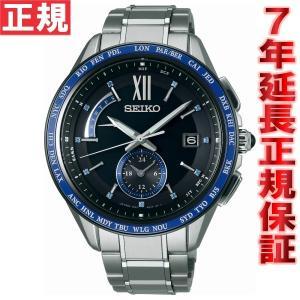 本日ポイント最大21倍! セイコー ブライツ 限定モデル ソーラー 電波時計 腕時計 メンズ SAGA237|neel