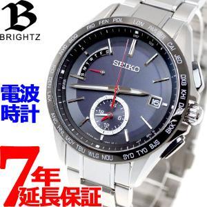 本日ポイント最大21倍! セイコー ブライツ 電波 ソーラー 腕時計 メンズ SAGA241|neel