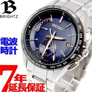 本日ポイント最大21倍! セイコー ブライツ 電波 ソーラー 腕時計 メンズ SAGA243|neel