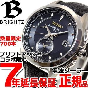 本日ポイント最大21倍! セイコー ブライツ 限定モデル 電波 ソーラー 腕時計 メンズ SAGA245|neel
