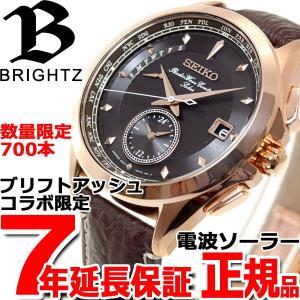 本日ポイント最大21倍! セイコー ブライツ 限定モデル 電波 ソーラー 腕時計 メンズ SAGA246|neel